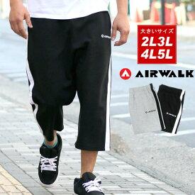 AIRWALK パンツ 大きいサイズ メンズ 春 夏 7分 ジャージ グレー/ブラック 2L/3L/4L/5L