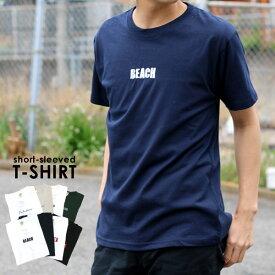 Tシャツ メンズ 夏 ロゴ 刺繍 半袖 ホワイト/ブラック/ベージュ/グリーン/ネイビー M/L/LL