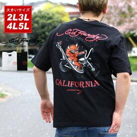 Ed Hardy Tシャツ 大きいサイズ メンズ 夏 半袖 プリント ホワイト/ブラック 2L/3L/4L/5L