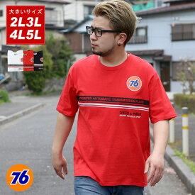 76Lubricants Tシャツ 大きいサイズ メンズ 夏 半袖 プリント ホワイト/レッド/ネイビー 2L/3L/4L/5L