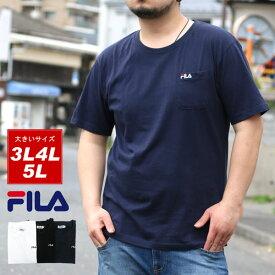 フィラ Tシャツ 大きいサイズ メンズ 夏 半袖 ポケット ホワイト/ブラック/ネイビー 3L/4L/5L