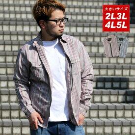 長袖 シャツ 大きいサイズ メンズ 春 ジップ ストライプ レッド/ブルー 2L/3L/4L/5L