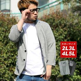 7分袖 ジャケット 大きいサイズ メンズ 春 夏 テーラード グレー/ブラック 2L/3L/4L/5L