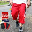 フィラ ショートパンツ 大きいサイズ メンズ 夏 ハーフパンツ 吸汗速乾 ブラック/レッド/ネイビー 2L/3L/4L/5L/6L