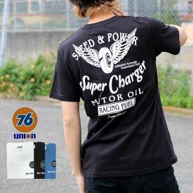 76Lubricants Tシャツ メンズ 夏 タイヤ プリント 半袖 ホワイト/ブラック/ブルー M/L/LL