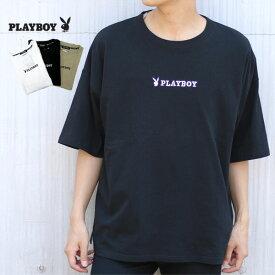 プレイボーイ Tシャツ メンズ 夏 ロゴ 刺繍 ビッグ シルエット 半袖 ホワイト/ブラック/ベージュ M/L/XL