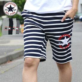 コンバース ハーフパンツ メンズ 夏 サガラ 刺繍 ショートパンツ グレー/ネイビー M/L/LL