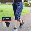 スポルディング ハーフパンツ メンズ 夏 7分丈 吸汗速乾 エンボス プリント ショートパンツ グレー/ブラック/ネイビー M/L/LL