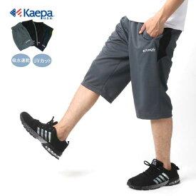 ケイパ ハーフパンツ メンズ 夏 6分丈 吸水速乾 UVカット ショートパンツ グレー/ブラック/ネイビー M/L/LL