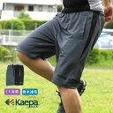 ケイパ ハーフパンツ メンズ 夏 吸水速乾 UVカット ショートパンツ グレー/ブラック/ネイビー M/L/LL