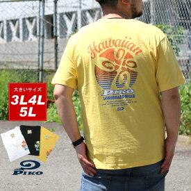 全品送料無料 PIKO ピコ Tシャツ 大きいサイズ メンズ 夏 半袖 プリント ブランド サーフ 3L 4L 5L