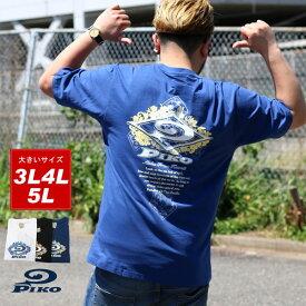 大きいサイズ メンズ Tシャツ PIKO ピコ 夏 半袖 プリント おしゃれ オシャレ 大人 白 黒 3L 4L 5L model001 トップス