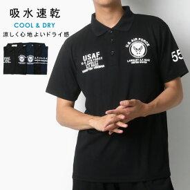 ポロシャツ メンズ 夏 ミリタリー プリント 吸水速乾 半袖 ブラック/ネイビー M/L/LL