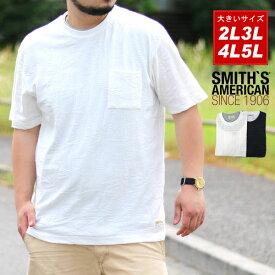 SMITH'S AMERICAN Tシャツ 大きいサイズ メンズ 夏 半袖 ポケット ホワイト/ネイビー 2L/3L/4L/5L