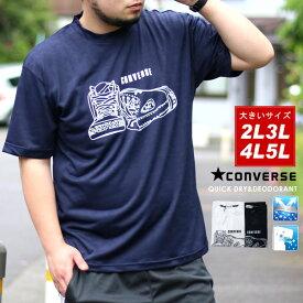 コンバース Tシャツ 大きいサイズ メンズ 夏 半袖 プリント ホワイト/ネイビー 2L/3L/4L/5L