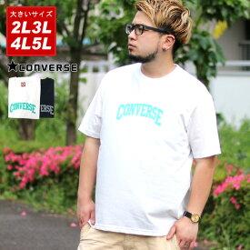コンバース Tシャツ 大きいサイズ メンズ 夏 プリント 半袖 ホワイト/ネイビー 2L/3L/4L/5L