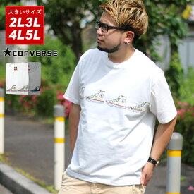 コンバース Tシャツ 大きいサイズ メンズ 夏 半袖 プリント ホワイト/グレー 2L/3L/4L/5L