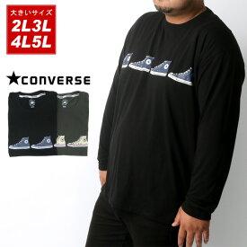 コンバース Tシャツ 大きいサイズ メンズ 秋 シューズ プリント 長袖 ブラック/グリーン 2L/3L/4L/5L