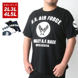 全品送料無料 Tシャツ 大きいサイズ メンズ 夏 ミリタリー プリント 吸水速乾 半袖 ホワイト/ブラック/ネイビー 2L/3L/4L/5L
