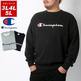 全品送料無料 チャンピオン スウェット トレーナー 大きいサイズ メンズ 秋 裏毛 ロゴ プリント グレー/ブラック 3L/4L/5L C3-Q002L