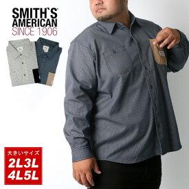 全品送料無料 SMITH'S AMERICAN ワークシャツ 大きいサイズ メンズ 秋 ツイル ヒッコリー 長袖 グレー/ネイビー 2L/3L/4L/5L