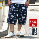 ハーフパンツ 大きいサイズ メンズ 夏 くじら 総柄 ホワイト/ブラック/ブルー/ネイビー 3L/4L/5L