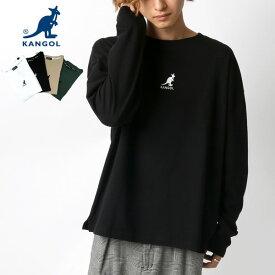 カンゴール Tシャツ メンズ 秋 ロゴ 刺繍 ビッグ シルエット 長袖 ホワイト/ブラック/ベージュ/グリーン M/L/XL