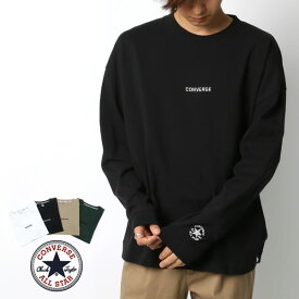 コンバース Tシャツ メンズ 秋 ロゴ 刺繍 長袖 ホワイト/ブラック/ベージュ/グリーン M/L/LL