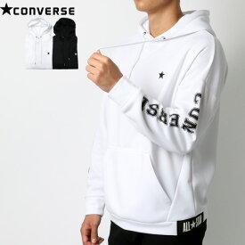 全品送料無料 コンバース パーカー メンズ 秋 裏起毛 袖 ロゴ プリント ホワイト/ブラック M/L/XL