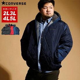 コンバース アウター 大きいサイズ メンズ 秋冬 中綿 撥水加工 ブラック/レッド/グリーン/ネイビー 2L/3L/4L/5L