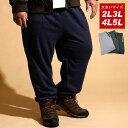スウェットパンツ 大きいサイズ メンズ 秋冬 裏シャギー フリース 裏起毛 無地 グレー/ブラック/ネイビー 2L/3L/4L/5L