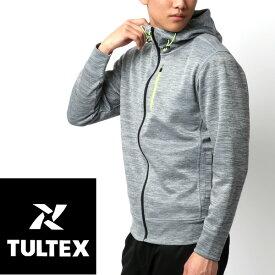 全品送料無料 TULTEX 上下セット メンズ 春 UVカット 吸汗速乾 長袖 セットアップ グレー/ブラック/レッド/ネイビー M/L/LL/3L