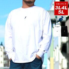 全品送料無料 カンゴール Tシャツ 大きいサイズ メンズ 春 ロゴ 刺繍 長袖 ホワイト/ブラック 3L/4L/5L