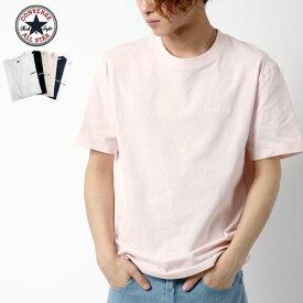 全品送料無料 コンバース Tシャツ メンズ 夏 ワンポイント ロゴ 刺繍 半袖 おしゃれ オシャレ 大人 白 黒 M L LL