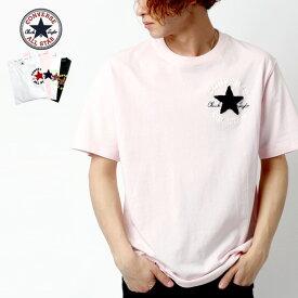 全品送料無料 コンバース Tシャツ メンズ 夏 サガラ 刺繍 半袖 おしゃれ オシャレ 大人 白 黒 M L LL