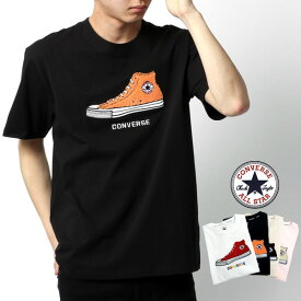 全品送料無料 コンバース Tシャツ メンズ 夏 シューズ サガラ 刺繍 半袖 ホワイト/ブラック/ベージュ/ピンク M/L/LL