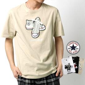 全品送料無料 コンバース Tシャツ メンズ 夏 シューズ 刺繍 半袖 ホワイト/ブラック/ベージュ M/L/LL