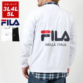 大きいサイズ メンズ Tシャツ FILA フィラ 秋 バック ロゴ プリント 長袖 おしゃれ オシャレ 大人 白 黒 3L 4L 5L model003 トップス