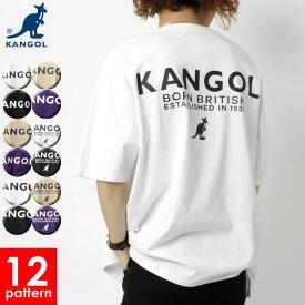 全品送料無料 KANGOL カンゴール 別注 Tシャツ メンズ 半袖 トップス 夏 バック ロゴ プリント ビッグ シルエット BIG T おしゃれ オシャレ 大人 白 黒 M L XL