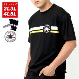 全品送料無料 コンバース Tシャツ 大きいサイズ メンズ 夏 パネル ボーダー 半袖 ホワイト/ブラック/ネイビー 2L/3L/4L/5L