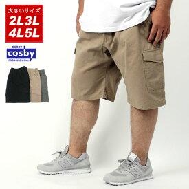全品送料無料 cosby ハーフパンツ メンズ ひざ下 カーゴパンツ 大きいサイズ 夏 ツイル 無地 ブラック/ベージュ/カーキ 2L/3L/4L/5L