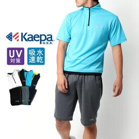 全品送料無料 Kaepa ケイパ 上下セット セットアップ メンズ ワッフル 吸水速乾 UVカット 半袖 ハーフジップ セットアップ 上下 速乾 ドライ UV対策 スポーツ トレーニング ランニング 白 黒 M L LL 3L