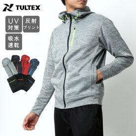 全品送料無料 ジャージ 上下 メンズ ルームウェア TULTEX タルテックス 別注 春 上下セット UVカット 吸汗速乾 長袖 セットアップ 上下 UV対策 速乾 ドライ リフレクター スポーツ トレーニング 部屋着 おしゃれ オシャレ 大人 ウォーキングウェア 黒 M L LL 3L
