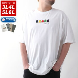 大きいサイズ メンズ Tシャツ OUTDOOR PRODUCTS アウトドアプロダクツ 半袖 ブランド 無地 オシャレ 夏 大きいサイズ リュック 刺繍 ティーシャツ アウトドア カジュアル おしゃれ 大人 ゆったり シルエット 大きい 大きめ メンズファッション 白 3L 4L 5L 6L トップス