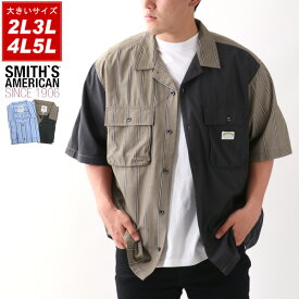 大きいサイズ メンズ シャツ SMITH'S AMERICAN スミスアメリカン レギュラーシャツ 大きいサイズ メンズ 秋 レーヨン ストライプ 半袖 シャツ アメリカン アメカジ カジュアル おしゃれ オシャレ 大人 ゆったり シルエット 大きい 大きめ 黒 2L 3L 4L 5L トップス