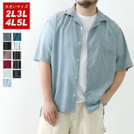 大きいサイズ メンズ シャツ オープンカラーシャツ 夏 無地 ストライプ 半袖 開襟 シャツ オープンシャツ きれいめ カジュアル シンプル おしゃれ オシャレ 大人 ゆったり シルエット 大きい 大きめ ファッション メンズファッション 黒 2L 3L 4L 5L トップス
