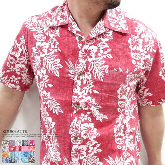 """Roushatte / ルーシャット 431985 ~ fabric lining your ~ 20 different colors! S M L LL """"REGULAR' ' 14 cotton back Hawaiian shirts"""