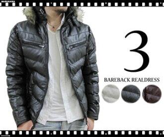 Bareback Realdress PU墊子中的棉騎手茄克