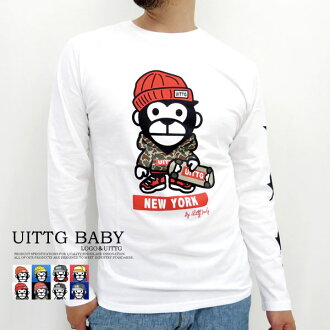 "UITTG 嬰兒 / 假髮寶貝 ~ 棉 ~ 所有 8柄 ! ""猴子 UB""可愛""猴子""角長短袖 t 恤"