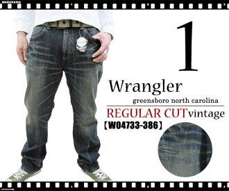 Wrangler / Wrangler vintageregularkatjeans distressed medium